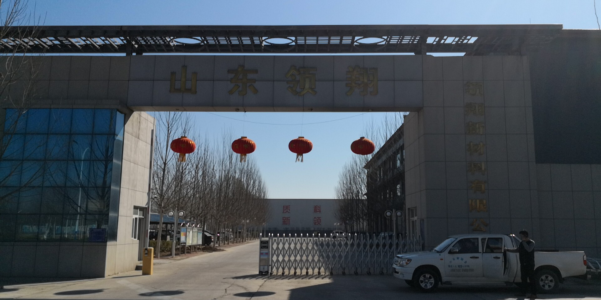 「土工膜」HDPE土工膜生产厂家